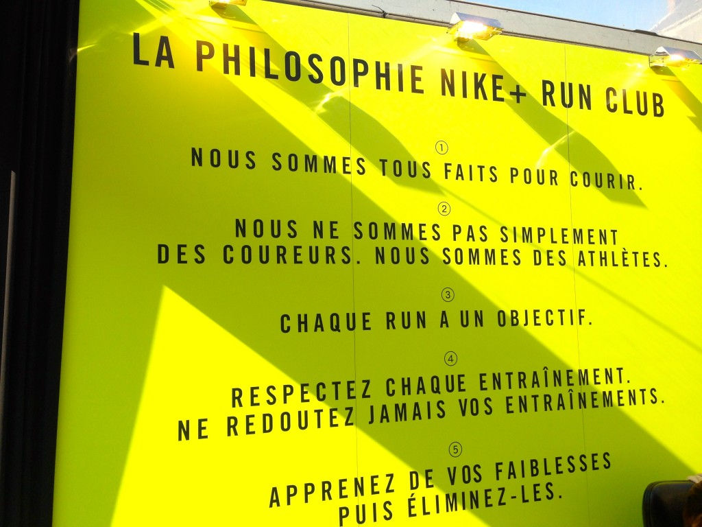 nikepariscentre-nike-werunparis-10kmpariscentre